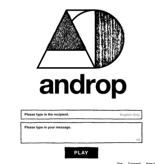 "androp ""Bell"" music video game 日本酷站"